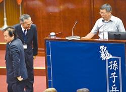 內部民調對決 柯稱會贏韓很多