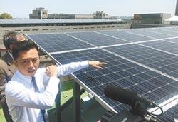減碳又能降溫 竹市推太陽能 年賺500萬