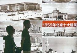 檔案見證北京 看見中國命脈