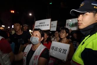 大觀居民抗爭  突訪蘇貞昌官邸