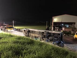 阿羅哈翻車3死 乘客控像在坐雲霄飛車
