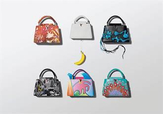 Louis Vuitton 包藏藝術之眼