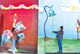 北門遊客中心 彩繪牆修修臉
