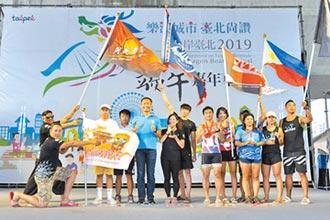 台北國際龍舟錦標賽 熱血划出冠軍寶座
