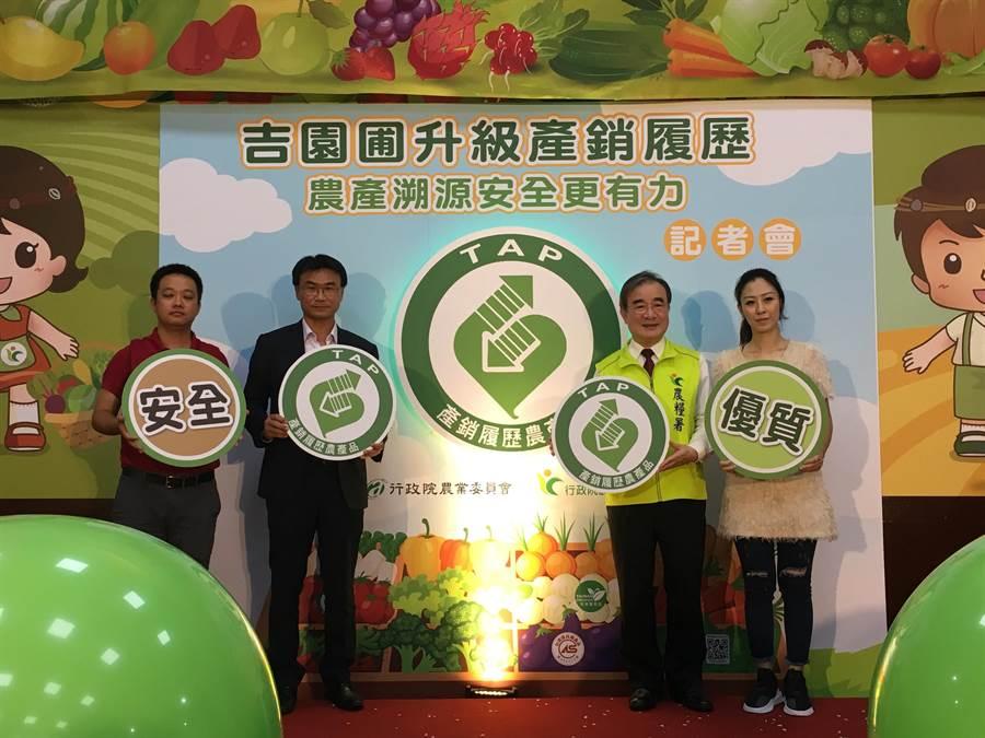 農委會主委陳吉仲(左2)表示,執行產銷履歷驗證農民,今年加碼補助每公頃1萬5千元環境給付。(游昇俯攝)