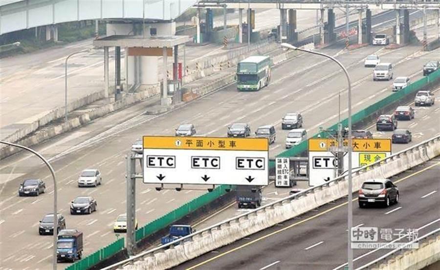 遠通電收ETC官司二審勝訴免陪違約金。(本報系資料照)