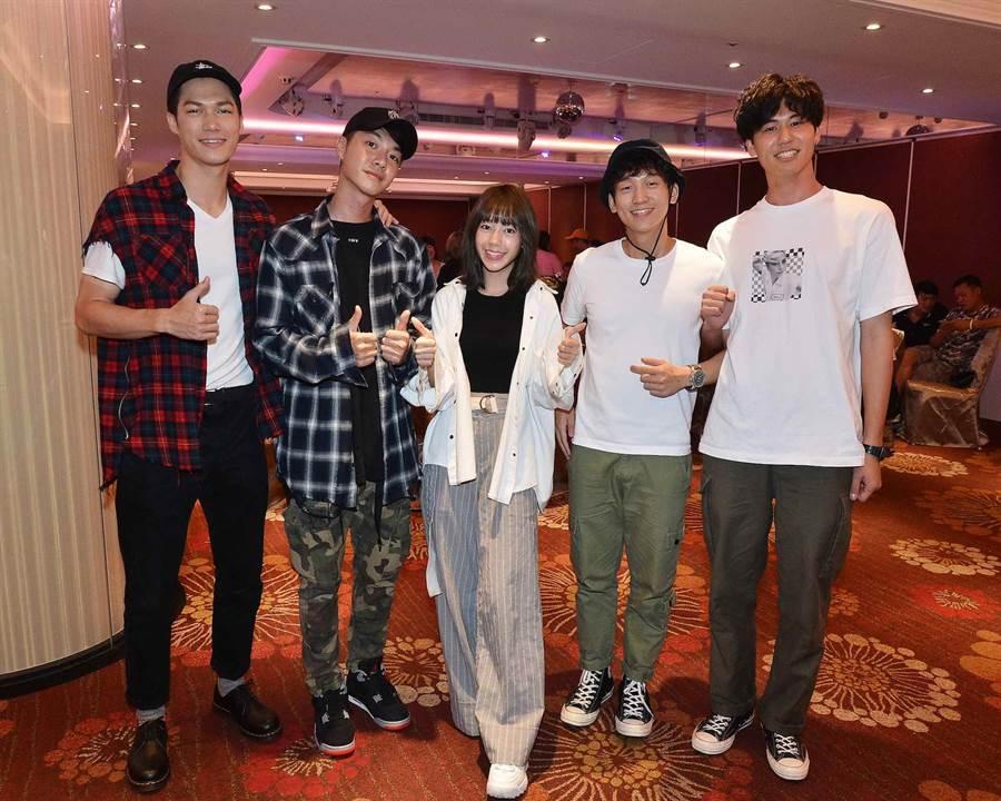 《90後的我們》主演莊迦漢(左起)、陳信維、陳天仁、簡劭峰、風田出席殺青宴。(八大)