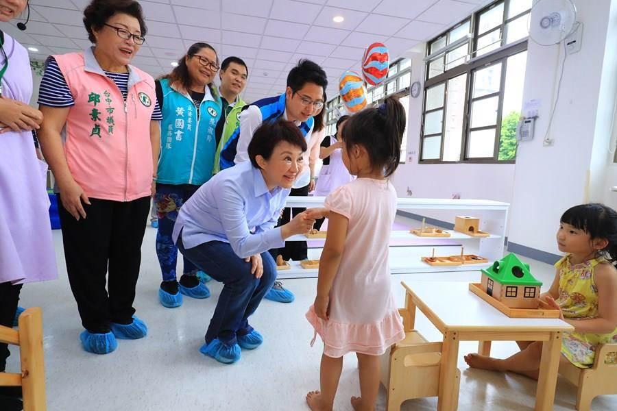 台中市長盧秀燕打造幸福城市,東區公共托育家園5月27日開幕,梧棲區公共托育家園將於7月底開幕。(盧金足攝)