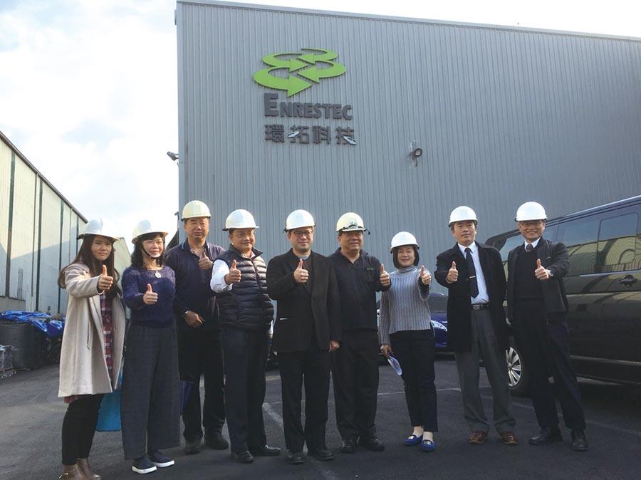 環拓科技總經理吳俊耀(右四)表示,環拓是全世界唯一成功商業營運處理廢輪胎的化學裂解廠,其輸出廢輪胎熱裂解技術到國際,為地球減碳。圖/環拓科技提供