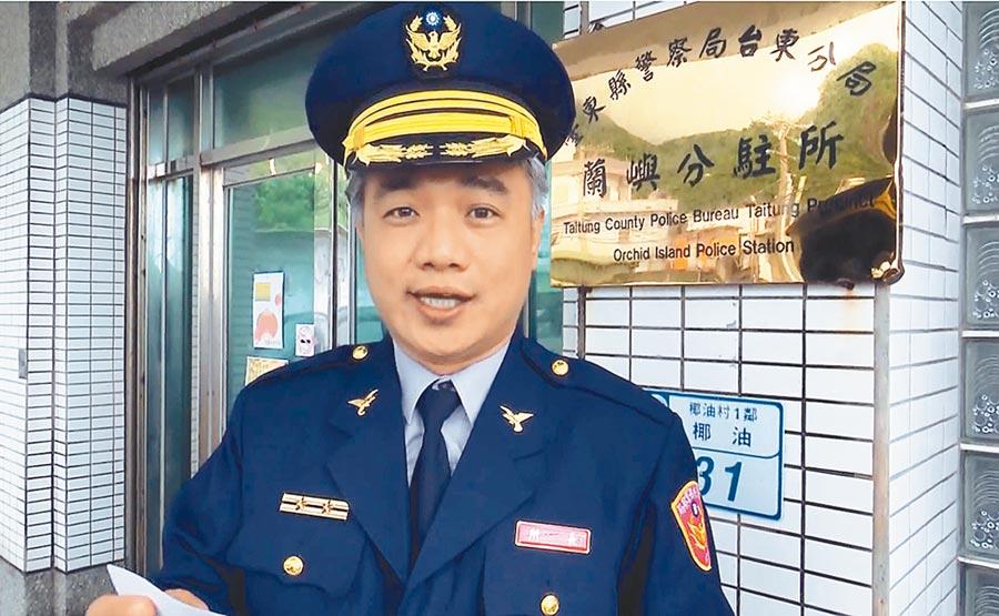 失蹤1個月的台東縣警察局前警官李哲銘,疑涉毒品走私案,10日在屏東恆春落網。(莊哲權翻攝)