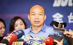 高雄傳水災遭酸 韓國瑜對市民懇求這句