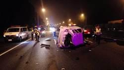 國道自小客擦撞客運 駕駛噴飛釀1死2傷
