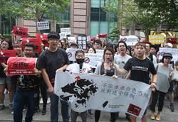 香港立法會周邊遭包圍 逃犯條例二讀延期