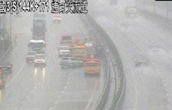天雨路滑 國3通霄段2車擦撞5人傷