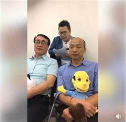 萌翻!韓國瑜李四川玩擠眉弄眼 網:太可愛了