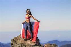 征服世界最高--聖母峰 詹喬愉新北義消神力女超人