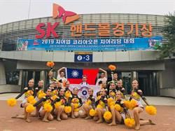 大墩國中啦啦舞團隊 勇奪2019韓國公開賽雙冠