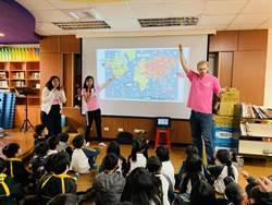 中市府英語環遊世界領袖營巡迴48校    讓學生站上國際舞台