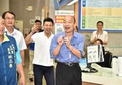 明參加行政院會 韓國瑜:兩個大禿頭終於見面了