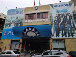 國民黨竹市立委協調難產 20日起做電話民調