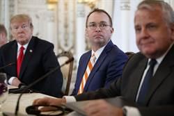 白宮主管:預計舉行習川會 但無最終協議
