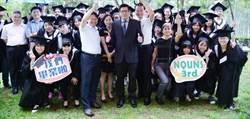 金大畢業生認養班樹  母校留下永恆回憶
