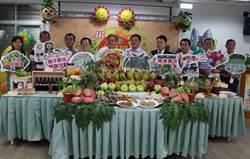 山上木瓜節 水果拍賣會1元起標