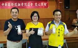 中華投促會捐二千包機能米 紫南宮與竹山鎮公所接力傳愛心