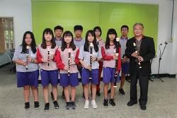 培育學子多元發展 建國國中首創直笛班