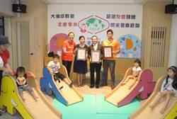 打造歡樂閱讀空間 企業贈家扶紙製大象溜滑梯
