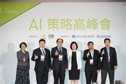 攜手經濟部 NVIDIA三年要培育5000名AI人才
