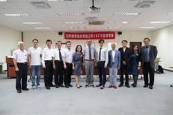 鈺齊越南廠區產值 今年拚超越陸廠區