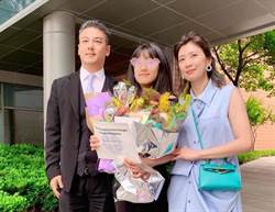 賈靜雯、孫志浩離婚9年為女兒首度同框:給寶貝最棒的畢業禮物!