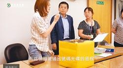 外聘委員陣容 藍營相對有實力!民進黨初選民調結果 最快明出爐