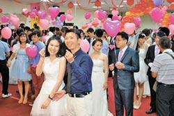 竹縣集團結婚 接受同婚報名