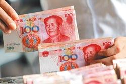 學者認人幣長期走升 首須穩預期