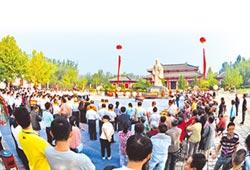 濱州惠台76條 強化孫子文化交流