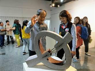 花蓮縣石彫協會聯展  讓美學向下扎根