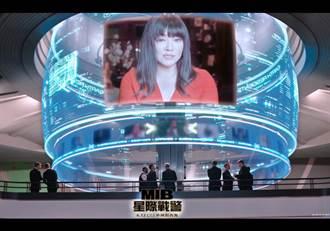唐綺陽現身MIB彩蛋 連恩尼遜暗指她是「外星人」!