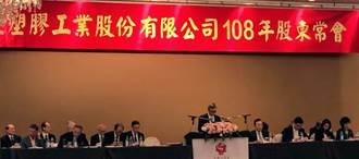 《塑膠股》南亞配息5元,吳嘉昭:今年仍最憂貿易戰