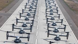 美陸戰隊MV22「大象漫步」展示強大運輸實力