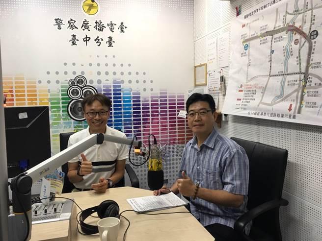 警察節將屆,台中市警五分局副分局長劉永昌,日前參加廣播節目侃侃而談警察拚治安、打擊犯罪工作。(張妍溱翻攝)