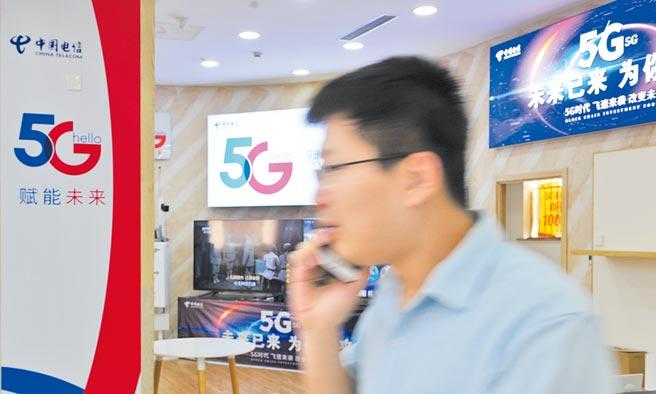 中美摩擦從貿易戰打到科技戰。圖為6月6日,大陸發放5G牌照,市民從瀋陽的中國電信營業廳內5G產品區前經過。(中新社)