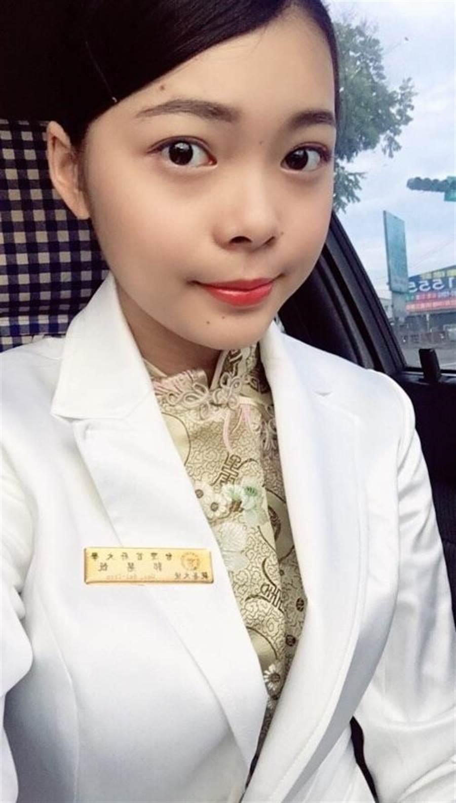 郭慧甄是台首大親善大使,曾獲新市農會毛豆小姐選拔第3名。(劉秀芬翻攝)