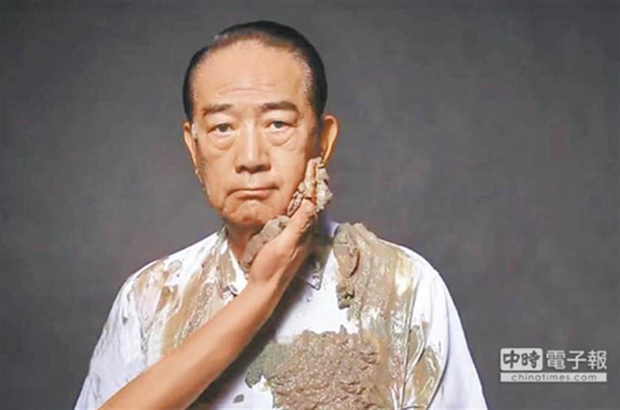 親民黨主席宋楚瑜。(圖/本報系資料照)