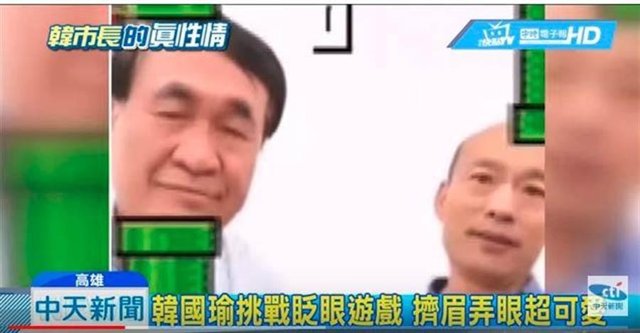 高雄市長韓國瑜日前和副市長李四川玩擠眉弄眼遊戲。中天新聞