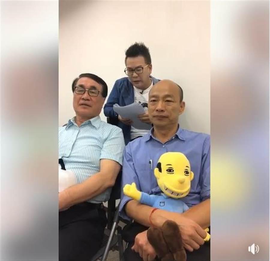 雄市長韓國瑜、副市長李四川以及沈玉琳一起開直播。(圖/截自韓國瑜臉書)