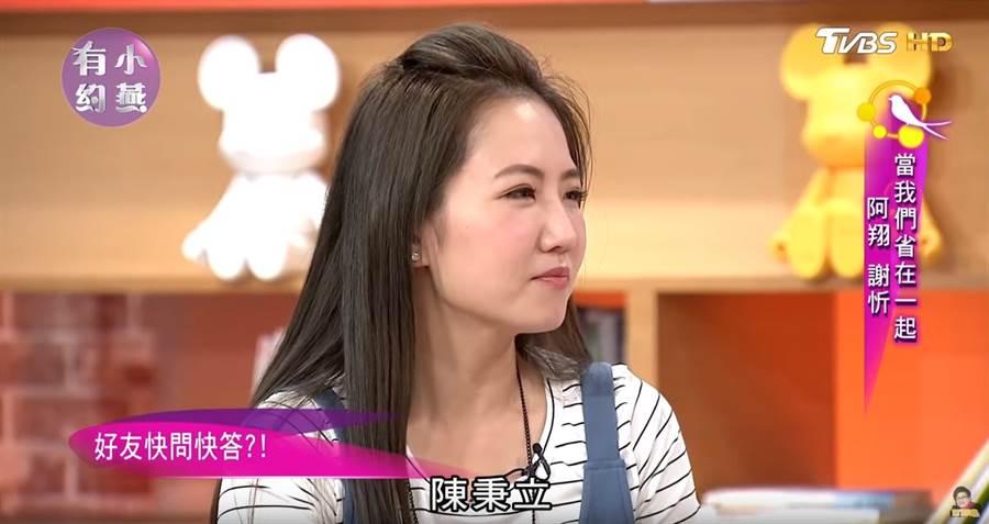 謝忻坦言阿翔是她的菜。(圖/YT@小燕有約)
