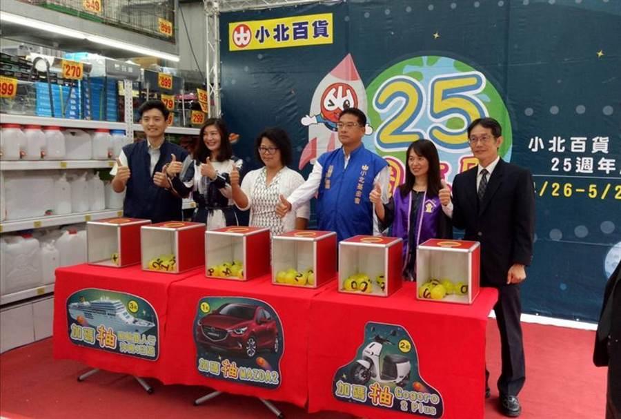(小北百貨總經理黃健瑭(左一)及相關協力廠商等代表,今日當場共同抽出三大特獎的幸運得主。圖:曾麗芳)