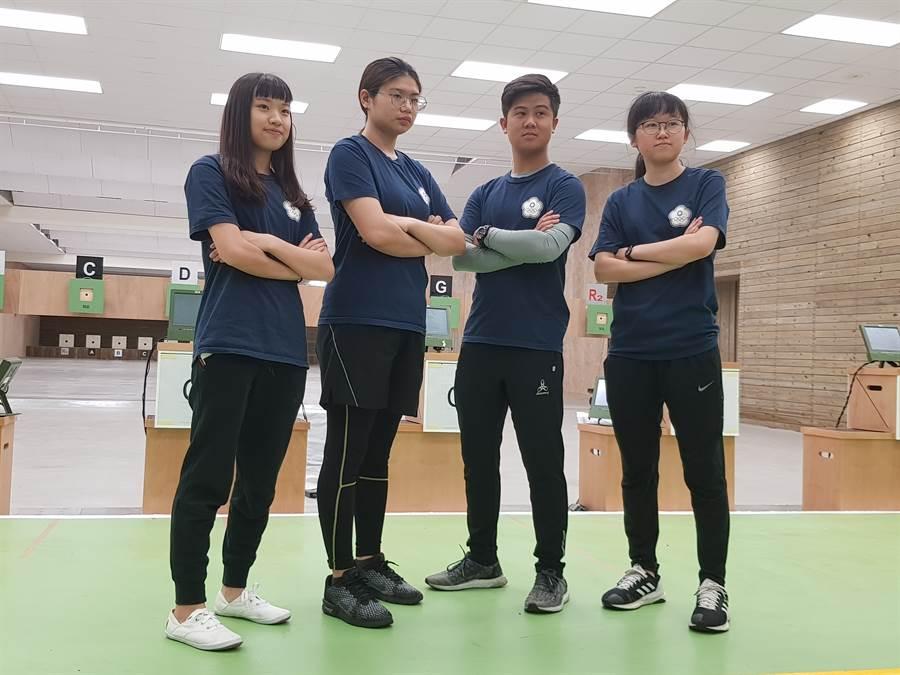 2019世大運射擊空氣步槍代表選手蔡儀婷(左起)、林穎欣、呂紹全、陳妘筠。(陳筱琳攝)